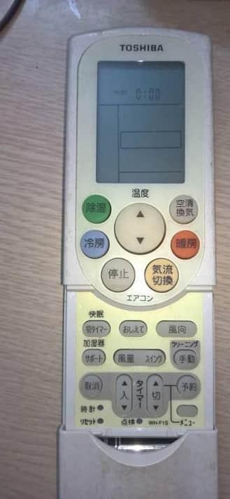 Hướng dẫn sử dụng điều khiển máy lạnh nội địa Nhật toshiba autoclean